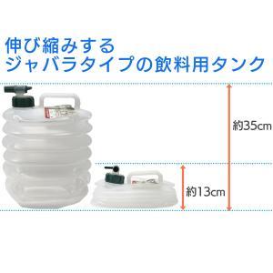 ジャバラ式 ウォータータンク イーシータンク(ecTank)日本製‐コック 蛇口 折り畳み 飲料水用 水コンテナ 給水用 ポリタンク 防災 伸縮 取手付き TPK-2025S|kurazo|02