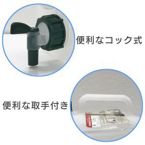 ジャバラ式 ウォータータンク イーシータンク(ecTank)日本製‐コック 蛇口 折り畳み 飲料水用 水コンテナ 給水用 ポリタンク 防災 伸縮 取手付き TPK-2025S|kurazo|03