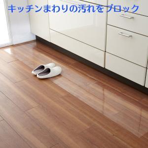 床 保護 シート ペット ひっかき傷 防止 シート フローリング 約46×360cm S-320‐床保護シート 透明 床マット フロアマット フロアシート リビング シンプル|kurazo|02