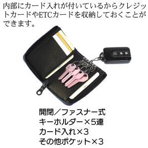 FRUH(フリュー)リアルカーボン・キーケース ‐カーボンファイバー  Carbon Fiber Key Case 日本製 ブラック キーホルダー|kurazo|04