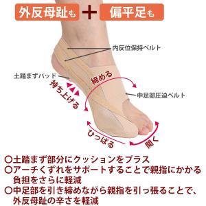 靴も履けるんデスEX 2足組(左右セット×2)-扁平足対策 外反母趾対策 サポーター フットケア 矯正グッズ 保護 極薄 改善 昼夜 外反母趾ケア|kurazo|03