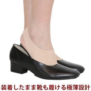 靴も履けるんデスEX 2足組(左右セット×2)-扁平足対策 外反母趾対策 サポーター フットケア 矯正グッズ 保護 極薄 改善 昼夜 外反母趾ケア|kurazo|05