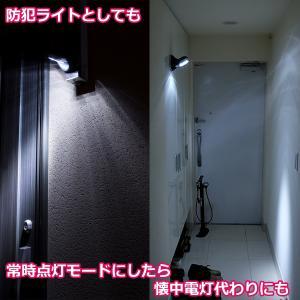 AZREX LED センサーライト パッとひかる君‐コンセント不要 乾電池付き 屋内 防災用 玄関 階段 点灯角度調節可能|kurazo|06