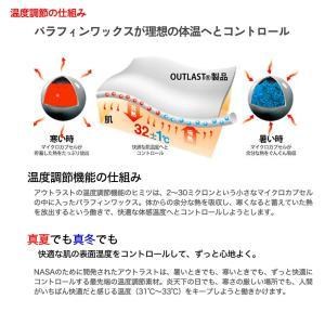 ハイダス 腰椎サポート ベルト-ぎっくり腰予防 腰痛ベルト 腰サポーター 腰痛サポーター 腰痛コルセット 蒸れない HS-0001|kurazo|04