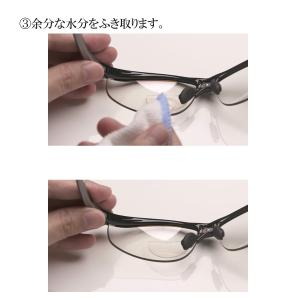 Hydrotac(ハイドロタック) 貼るリーディングレンズ‐老眼鏡 男性 女性 おしゃれ リーディンググラス 携帯用 フチなし 度数 kurazo 05