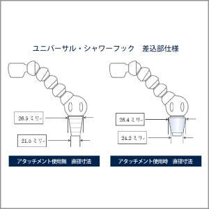 ユニバーサルシャワーフック アイツール i-tool‐シャワーフック 差し込み kurazo 05
