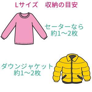 衣類圧縮袋 8枚セット Lサイズ 旅行 トラベル 逆止弁付き 手押し 日本製 巻くだけ 押すだけ 衣類収納袋 圧縮袋 海外旅行 国内旅行|kurazo|04