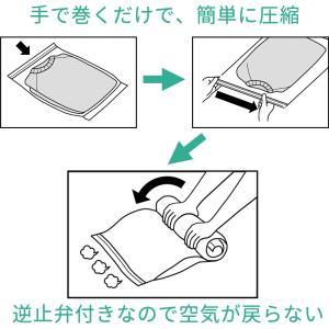 衣類圧縮袋 8枚セット Lサイズ 旅行 トラベル 逆止弁付き 手押し 日本製 巻くだけ 押すだけ 衣類収納袋 圧縮袋 海外旅行 国内旅行|kurazo|05