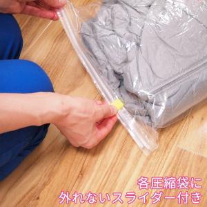 衣類圧縮袋 10枚セット Lサイズ5枚 Mサイズ5枚 旅行 トラベル 逆止弁付き 手押し 日本製 巻くだけ 押すだけ 衣類収納袋 圧縮袋 海外旅行 国内旅行 kurazo 09