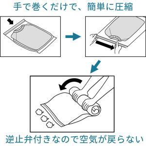 衣類圧縮袋 10枚組 旅行 トラベル スライダー1個付き 日本製 掃除機いらず 巻くだけ 押すだけ 衣類収納袋 圧縮袋 海外旅行 国内旅行 出張|kurazo|04