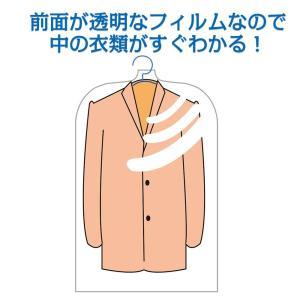衣類カバー コートサイズ ロング 10枚組-衣装カバー 洋服カバー 片面透明 片面不織布 中身が見える ドレス ワンピース 日本製 ほこりよけに〈送料無料〉|kurazo|02