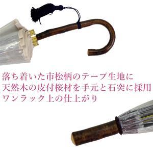 十六夜桜(いざよいさくら) 手開き長傘(収納用袋付)16本骨‐ホワイトローズ社 最高級透明傘 丈夫なビニール傘 風に強い 軽量 女性用|kurazo|02