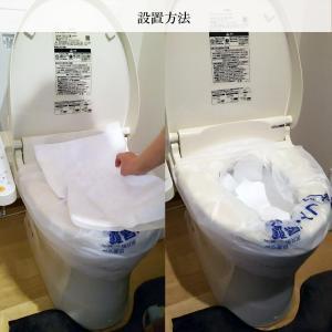 簡易トイレ 30回分(10枚組) 凝固剤(シートタイプ)‐非常用 防災用 災害用 洋式 水洗 緊急時 介護用 消臭 抗菌|kurazo|07