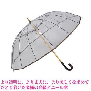 かてーる16桜 手開き長傘(収納用袋付)16本骨‐ホワイトローズ社 カテール16 最高級透明傘 丈夫なビニール傘 風に強い 軽量|kurazo|02
