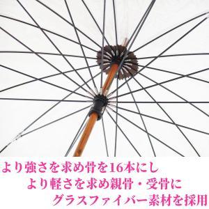 かてーる16桜 手開き長傘(収納用袋付)16本骨‐ホワイトローズ社 カテール16 最高級透明傘 丈夫なビニール傘 風に強い 軽量|kurazo|06
