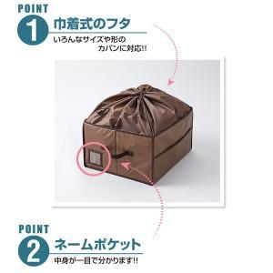 除湿 & 消臭 カバン収納 ボックス(ブラウン)O-1061〈送料無料〉 kurazo 04