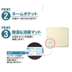 除湿 & 消臭 カバン収納 ボックス(ブラウン)O-1061〈送料無料〉 kurazo 05