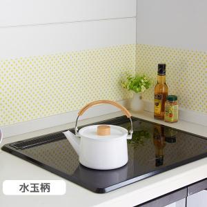 柄が変わる キッチン ガードシール キッチン柄‐ガス台 レンジ 油はね防止 水はね防止|kurazo|02