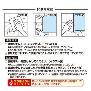 柄が変わる キッチン ガードシール キッチン柄‐ガス台 レンジ 油はね防止 水はね防止|kurazo|05