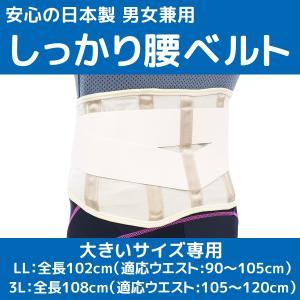 しっかり腰ベルト-ぎっくり腰予防 腰痛サポートベルト 腰サポーター 腰痛ベルト 腰痛サポーター 腰痛コルセット 姿勢強制 通気性抜群|kurazo