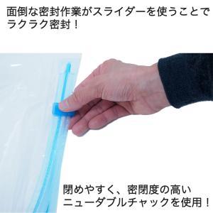 日本製 ふとん 圧縮袋 大判 5枚組 ハイパーノズル付‐布団 洋服 圧縮 バルブ式 掃除機 逆止弁〈送料無料〉|kurazo|05