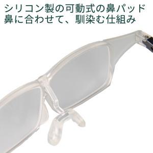 メガネ型 拡大鏡 LEDライト付-両手が使える 眼鏡の上から クリップ式LEDライト付 拡大率1.6倍 クリアレンズ 男女兼用 老眼鏡 ルーペ 作業用 手元明るく|kurazo|04