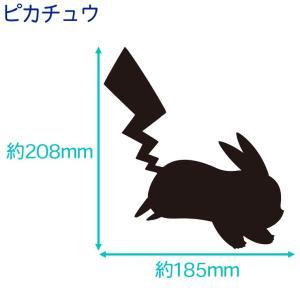 ポケモン ウォール ライト(ピカチュウ/ゲンガー/ミミッキュ)‐電池式 音感センサー ステッカー LEDウォールライト 壁掛け 照明 POKEMON WALL LIGHT|kurazo|02
