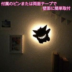 ポケモン ウォール ライト(ピカチュウ/ゲンガー/ミミッキュ)‐電池式 音感センサー ステッカー LEDウォールライト 壁掛け 照明 POKEMON WALL LIGHT|kurazo|06