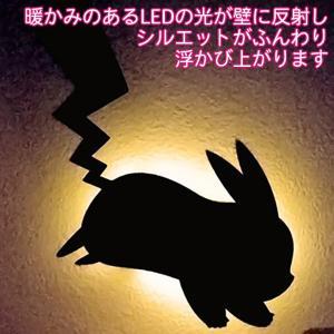 ポケモン ウォール ライト(ピカチュウ/ゲンガー/ミミッキュ)‐電池式 音感センサー ステッカー LEDウォールライト 壁掛け 照明 POKEMON WALL LIGHT|kurazo|07