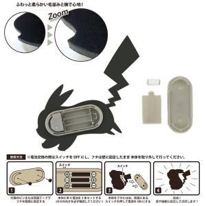 ポケモン ウォール ライト(ピカチュウ/ゲンガー/ミミッキュ)‐電池式 音感センサー ステッカー LEDウォールライト 壁掛け 照明 POKEMON WALL LIGHT|kurazo|08