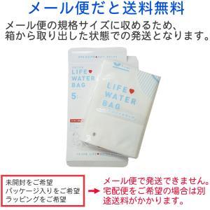非常用給水袋 せおう水袋 ライフウォーターバッグ 5L×2枚 あおぞら 給水バッグ 非常用 災害用 携帯水袋〈送料無料〉|kurazo|07