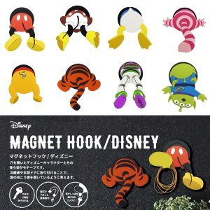 マグネットフック Disney-ディズニー マグネット フック 鍵フック 壁フック 小物フック 冷蔵庫フック ミッキー ミニー プーさん チシャ猫|kurazo
