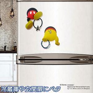 マグネットフック Disney-ディズニー マグネット フック 鍵フック 壁フック 小物フック 冷蔵庫フック ミッキー ミニー プーさん チシャ猫|kurazo|07