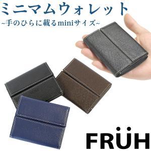 FRUH(フリュー)三つ折り ミニマムウォレット‐ミニ財布 小さい 財布 本革 本革 牛革 レザー コンパクト メンズ レディース 旅行 日本製 GL025|kurazo