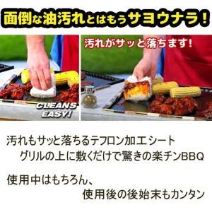 ミラクルグリルマット 2枚- くっつかない バーベキュー BBQ 鉄板・網用のマット 焦げ付き防止 後片付けが簡単 洗い物が楽 グリル セット|kurazo|02