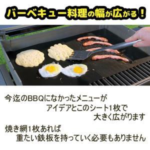 ミラクルグリルマット 2枚- くっつかない バーベキュー BBQ 鉄板・網用のマット 焦げ付き防止 後片付けが簡単 洗い物が楽 グリル セット|kurazo|04