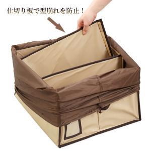 除湿 & 消臭 カバン収納ボックス(ベージュ)O-1062〈送料無料〉|kurazo|05
