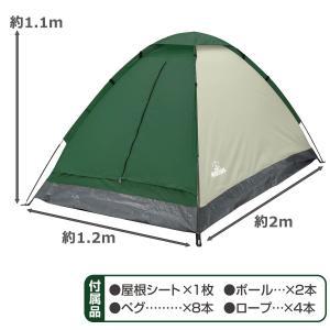 組立式 2人用 ドーム型テント Momtagna-収納袋付き テント 組立簡単 工具不要 軽量 メッシュ扉 サンシェード 日除け コンパクト ワイド空間 モンタナ ハック|kurazo|02