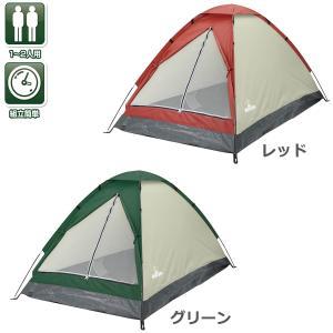 組立式 2人用 ドーム型テント Momtagna-収納袋付き テント 組立簡単 工具不要 軽量 メッシュ扉 サンシェード 日除け コンパクト ワイド空間 モンタナ ハック|kurazo|03