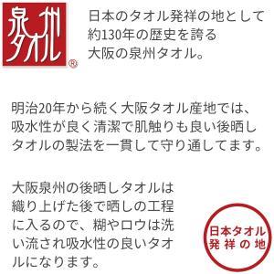 泉州タオル ガーゼ 枕カバー‐日本製 3重織りガーゼ ふわふわ 柔らかい ピローケース 吸水速乾 ワンタッチ ストレッチ|kurazo|02