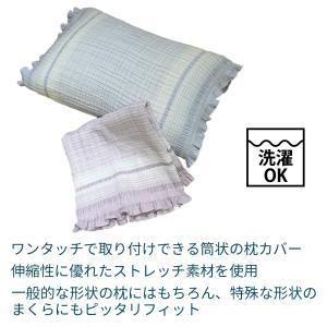 泉州タオル ガーゼ 枕カバー‐日本製 3重織りガーゼ ふわふわ 柔らかい ピローケース 吸水速乾 ワンタッチ ストレッチ|kurazo|05