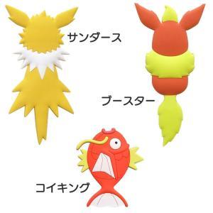 ポケモンテール Pokemon tail ポケモン マグネット フック-鍵フック 壁フック 小物フック 冷蔵庫フック ピカチュウ ニャース ミュウ イーブイ ブースター|kurazo|06