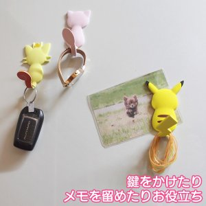 ポケモンテール Pokemon tail ポケモン マグネット フック-鍵フック 壁フック 小物フック 冷蔵庫フック ピカチュウ ニャース ミュウ イーブイ ブースター|kurazo|09