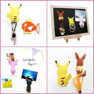 ポケモンテール Pokemon tail ポケモン マグネット フック-鍵フック 壁フック 小物フック 冷蔵庫フック ピカチュウ ニャース ミュウ イーブイ ブースター|kurazo|10