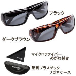 ポラライトHDサングラス 2個セット‐偏光サングラス メンズ レディース UVカットサングラス 偏光レンズ 紫外線防止 kurazo 02