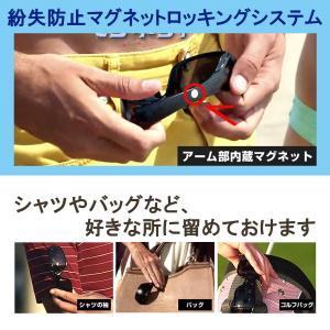 ポラライトHDサングラス 2個セット‐偏光サングラス メンズ レディース UVカットサングラス 偏光レンズ 紫外線防止 kurazo 04