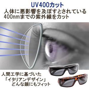 ポラライトHDサングラス 2個セット‐偏光サングラス メンズ レディース UVカットサングラス 偏光レンズ 紫外線防止 kurazo 05