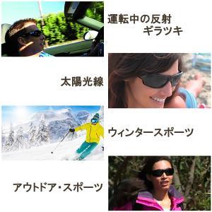 ポラライトHDサングラス 2個セット‐偏光サングラス メンズ レディース UVカットサングラス 偏光レンズ 紫外線防止 kurazo 06