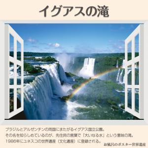 お風呂のポスター 世界遺産‐マチュピチュ アンコールワット イグアスの滝 モンサンミッシェル|kurazo|03