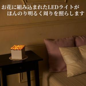 フォルモサ フラワーズ LEDライト ボックスフラワー ローズ キューブ-アーティシャルフラワー 造花 母の日 父の日|kurazo|06